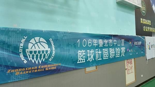 20170424 北市社區籃球聯誼賽_170423_0006.jpg