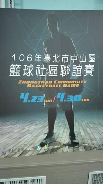 20170430 北市社區籃球聯誼賽_170501_0011.jpg