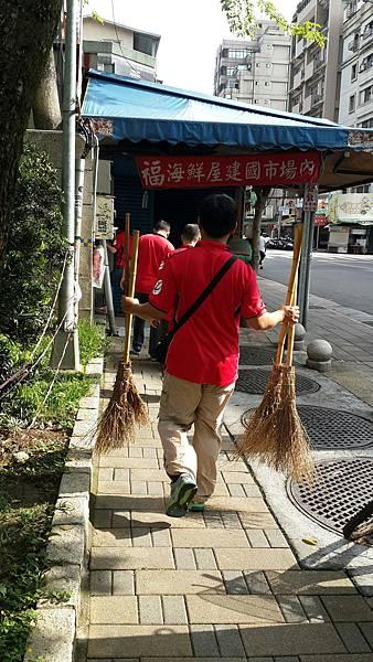 20170514四平公園社區服務_170514_0021.jpg