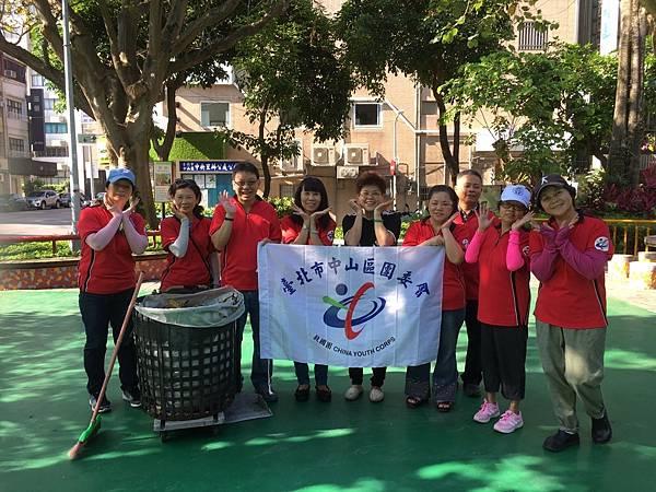 2017-06-11四平公園社區服務_170617_0007.jpg