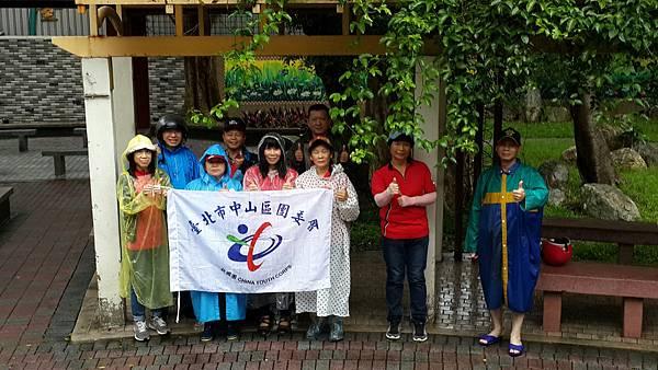 20170618四平公園社區服務_170624_0005.jpg