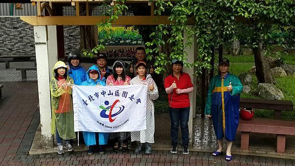 20170618四平公園社區服務_170624_0006.jpg