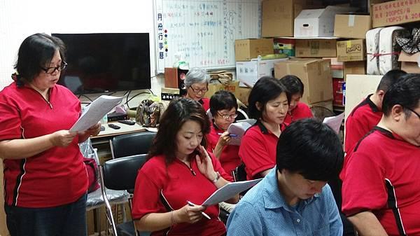 106621中山區團委會6月工作月會_170624_0012.jpg