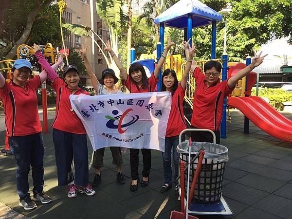 20170820四平公園社區服務_170910_0016.jpg