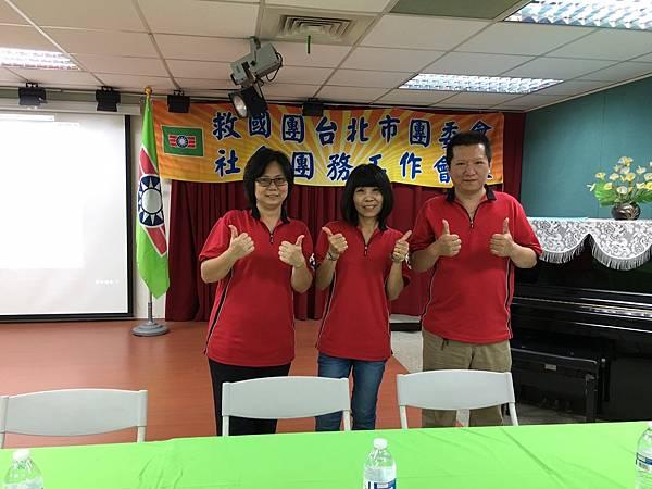 20160925第三次社會團務工作會_682.jpg