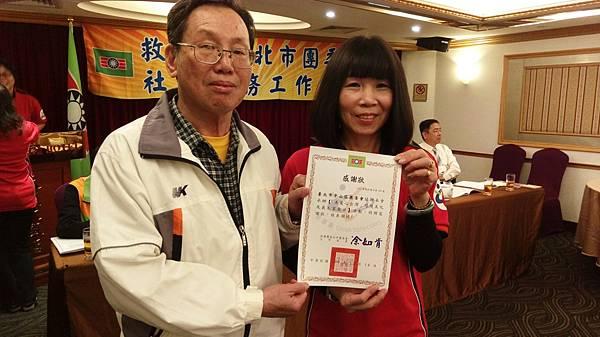 1O51218第四次社會團務工作會報_161220_0082.jpg