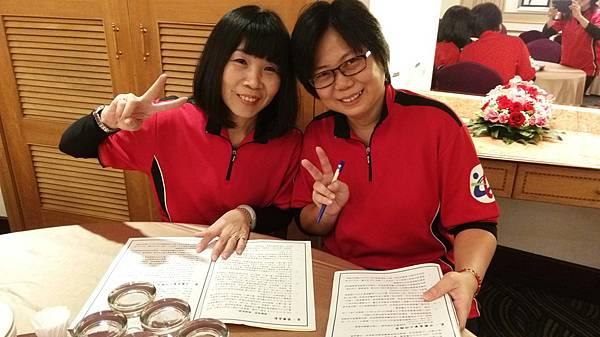 1O51218第四次社會團務工作會報_161220_0135.jpg