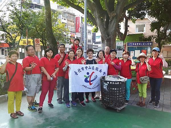 20170917四平公園社區服務_171001_0015.jpg