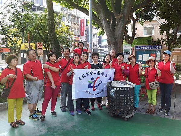 20170917四平公園社區服務_171001_0014.jpg