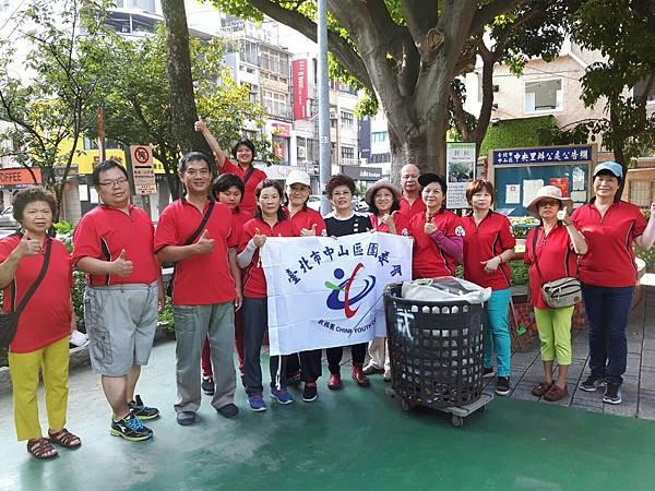 20170917四平公園社區服務_171001_0013.jpg