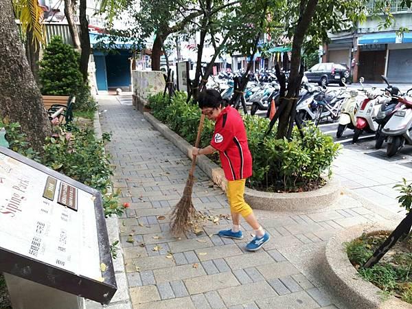 20170924四平公園社區服務_171001_0013.jpg