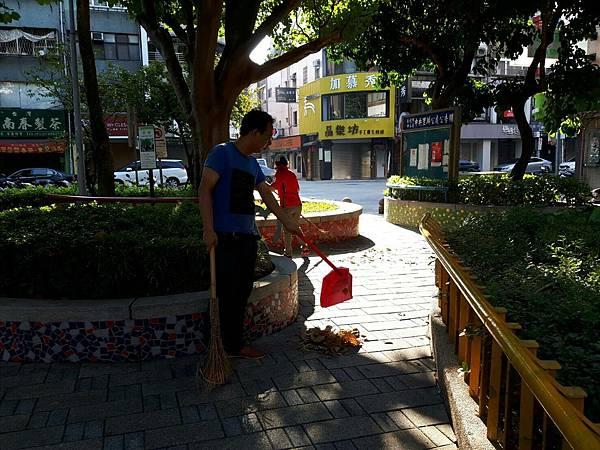 20171001四平公園社區服務_171001_0005.jpg