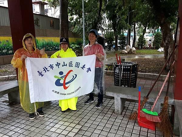 20171015四平公園社區服務_171023_0009.jpg