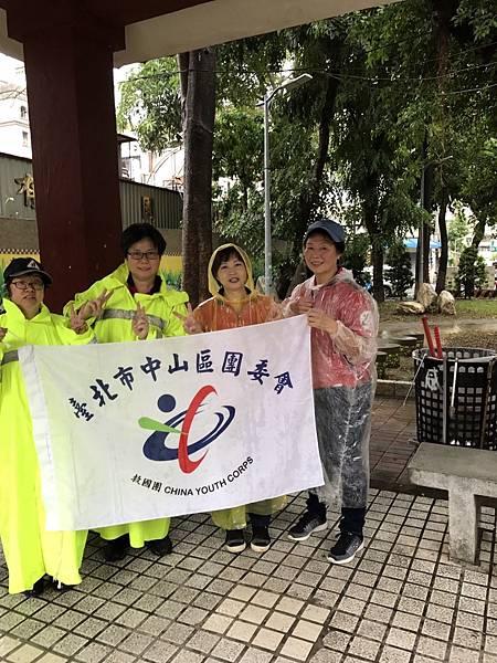 20171015四平公園社區服務_171023_0010.jpg