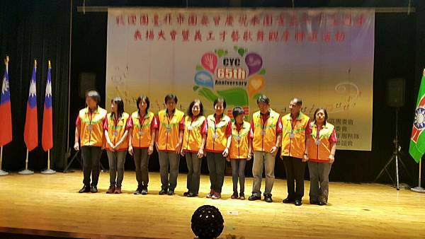 20171021團慶表揚暨才藝歌舞觀摩_171023_0012.jpg