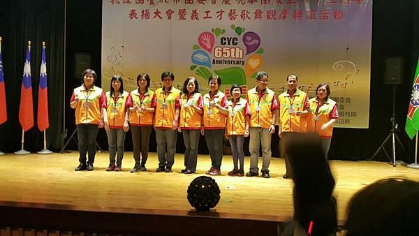 20171021團慶表揚暨才藝歌舞觀摩_171023_0015.jpg