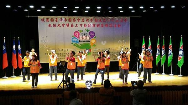 20171021團慶表揚暨才藝歌舞觀摩_171023_0045.jpg