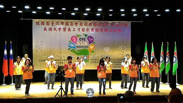 20171021團慶表揚暨才藝歌舞觀摩_171023_0042.jpg
