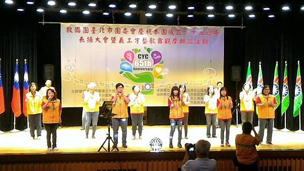 20171021團慶表揚暨才藝歌舞觀摩_171023_0041.jpg