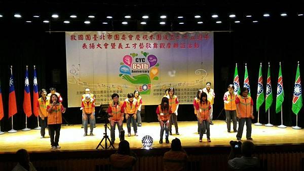 20171021團慶表揚暨才藝歌舞觀摩_171023_0046.jpg