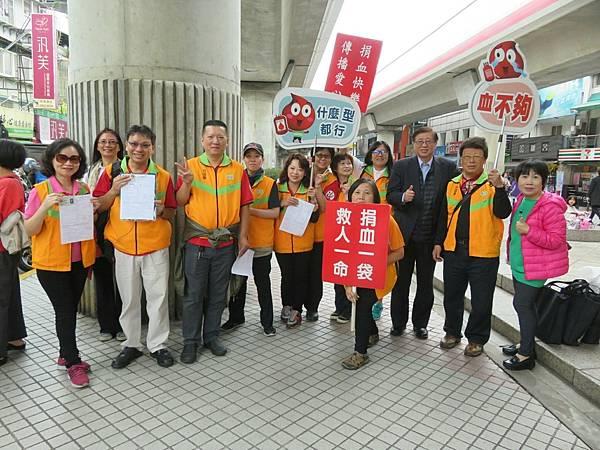 20171029義工有愛熱血臺灣萬人捐血_171107_0006.jpg
