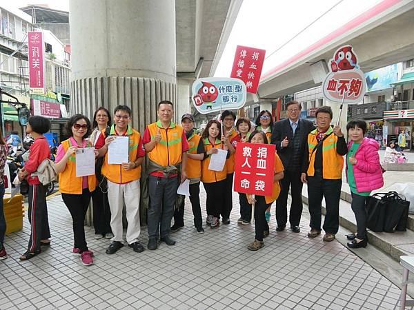 20171029義工有愛熱血臺灣萬人捐血_171107_0009.jpg