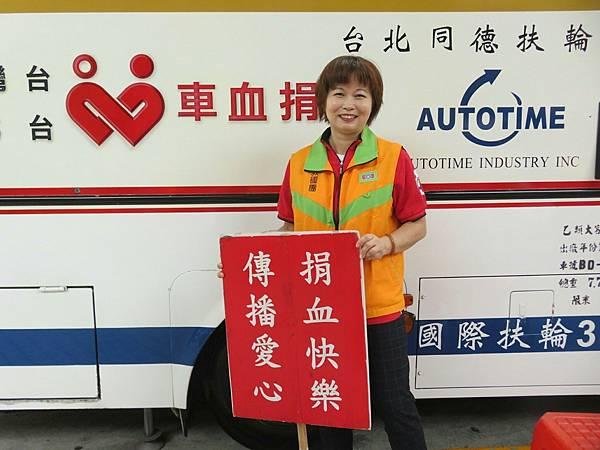 20171029義工有愛熱血臺灣萬人捐血_171107_0016.jpg