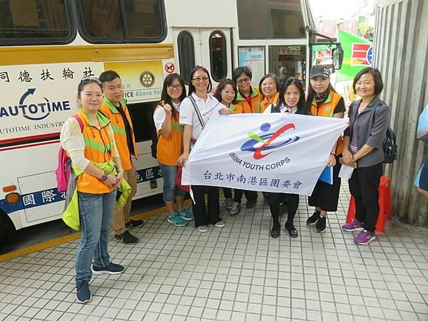 20171029義工有愛熱血臺灣萬人捐血_171107_0017.jpg