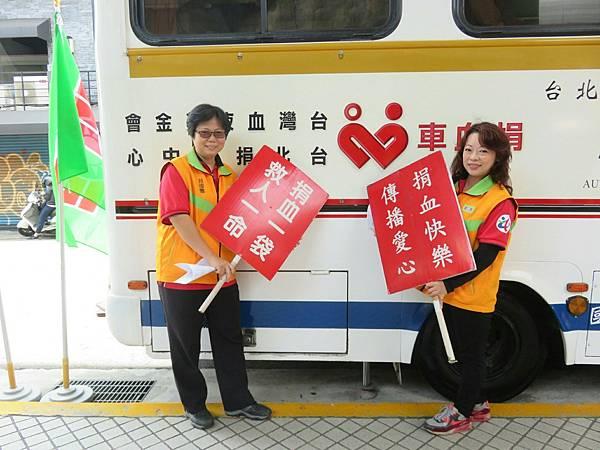 20171029義工有愛熱血臺灣萬人捐血_171107_0019.jpg