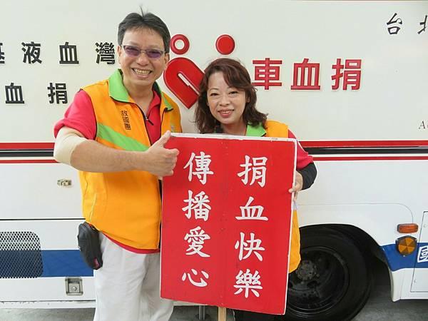 20171029義工有愛熱血臺灣萬人捐血_171107_0022.jpg