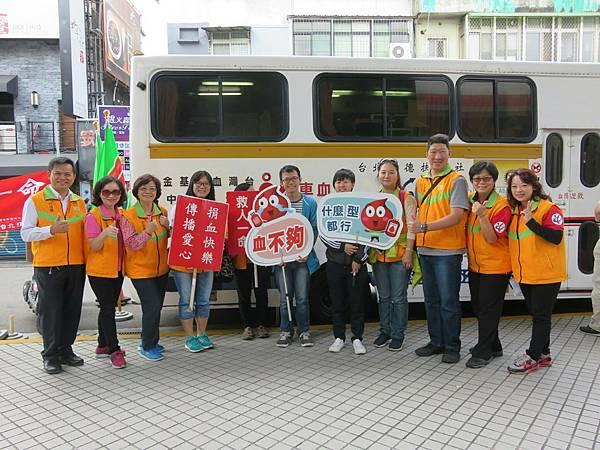 20171029義工有愛熱血臺灣萬人捐血_171107_0027.jpg
