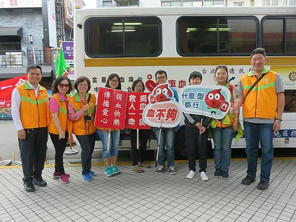 20171029義工有愛熱血臺灣萬人捐血_171107_0026.jpg