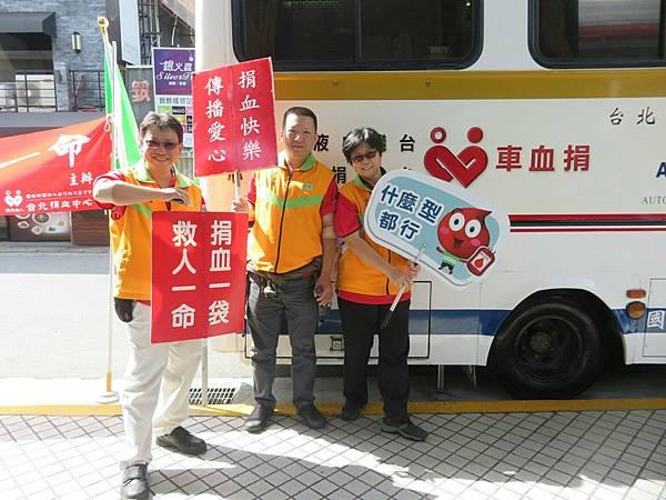 20171029義工有愛熱血臺灣萬人捐血_171107_0049.jpg