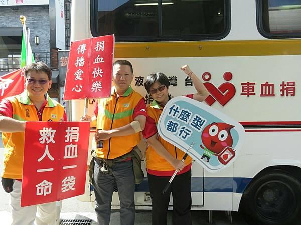 20171029義工有愛熱血臺灣萬人捐血_171107_0051.jpg