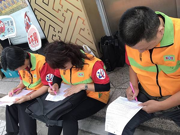 20171029義工有愛熱血臺灣萬人捐血_171107_0056.jpg