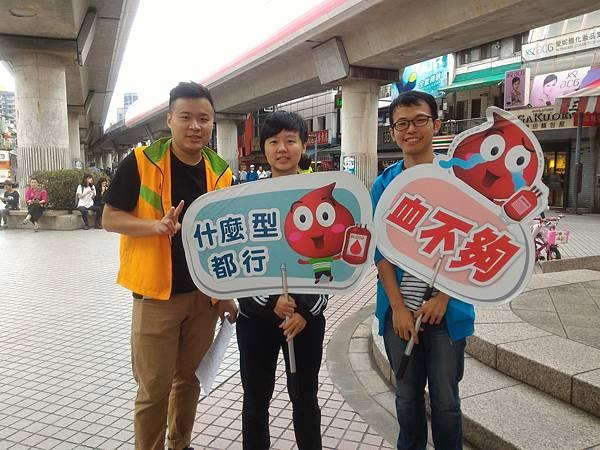 20171029義工有愛熱血臺灣萬人捐血_171107_0073.jpg