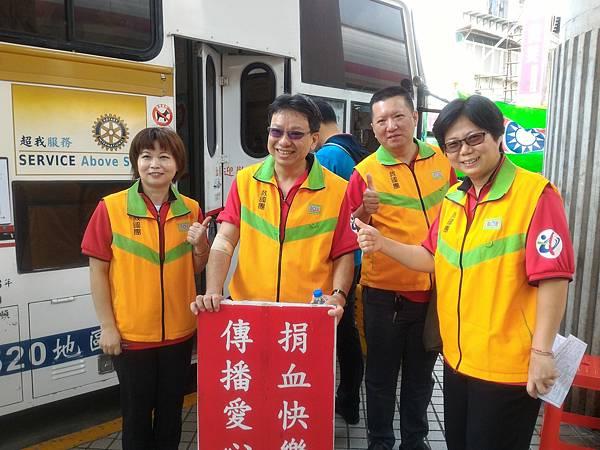 20171029義工有愛熱血臺灣萬人捐血_171107_0071.jpg
