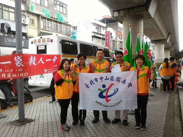 20171029義工有愛熱血臺灣萬人捐血_171107_0077.jpg