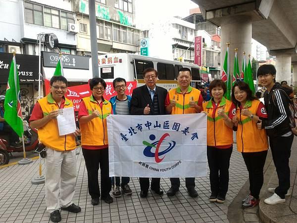 20171029義工有愛熱血臺灣萬人捐血_171107_0076.jpg