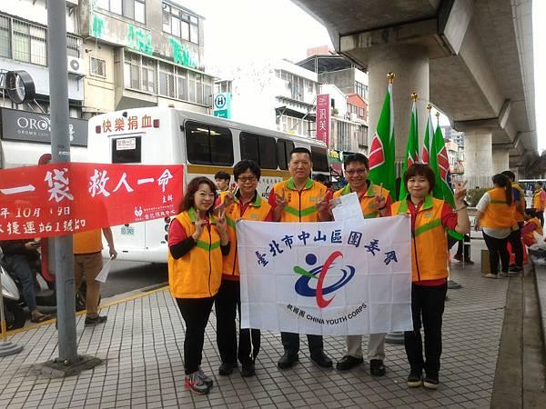 20171029義工有愛熱血臺灣萬人捐血_171107_0078.jpg