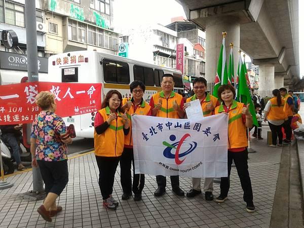 20171029義工有愛熱血臺灣萬人捐血_171107_0079.jpg