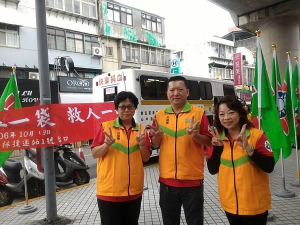 20171029義工有愛熱血臺灣萬人捐血_171107_0081.jpg