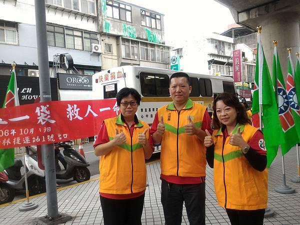 20171029義工有愛熱血臺灣萬人捐血_171107_0082.jpg