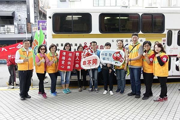 20171029義工有愛熱血臺灣萬人捐血_171107_0092.jpg