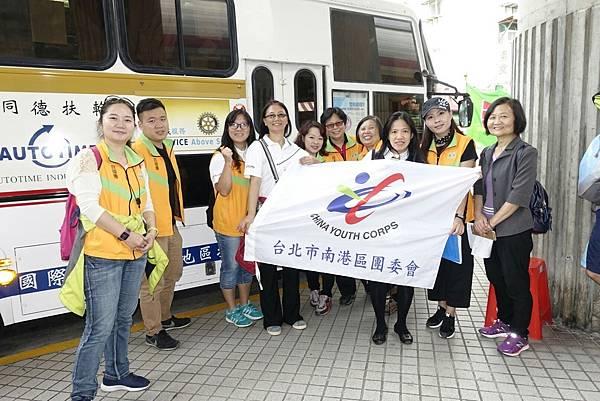 20171029義工有愛熱血臺灣萬人捐血_171107_0093.jpg