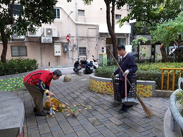 20171105四平公園社區服務_171107_0010.jpg