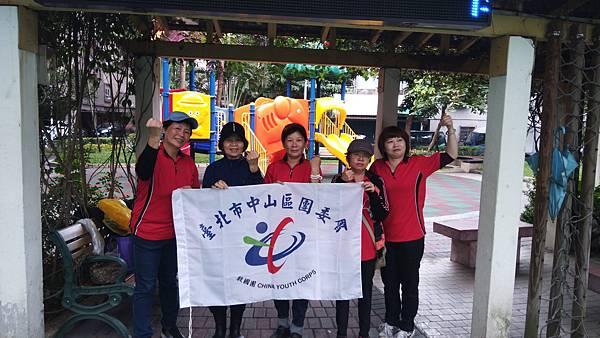20171119四平公園社區服務_171203_0009.jpg