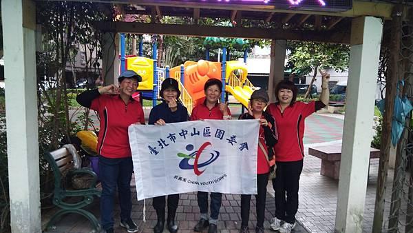 20171119四平公園社區服務_171203_0010.jpg