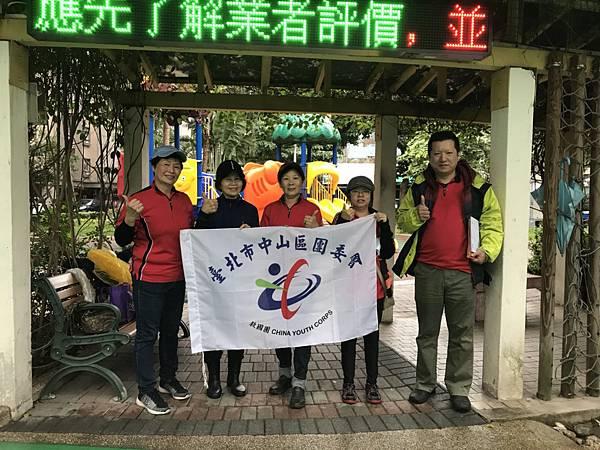 20171119四平公園社區服務_171203_0012.jpg