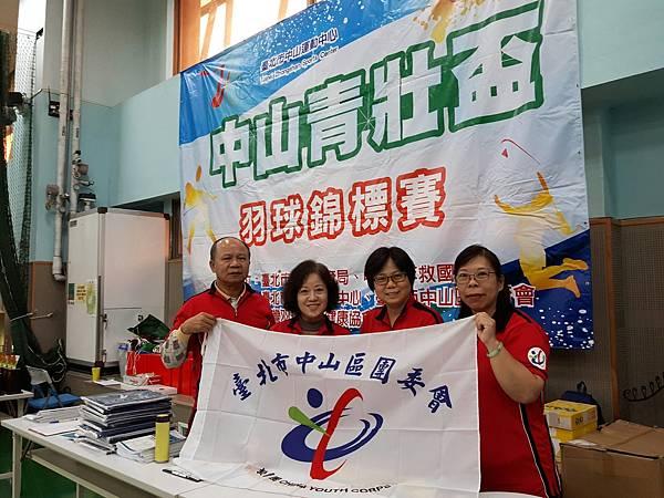 20171203中山青壯盃羽球錦標賽_171203_0009.jpg